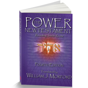 The Power New Testament