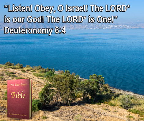 One New Man Daily Word : Deuteronomy 6:4