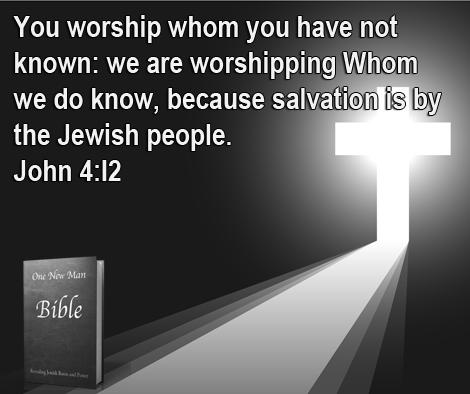 One New Man Daily Word : John 4:I2